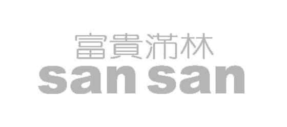 Das Restaurant Sansan ist lange Kunde bei der Agentur ZESA in Königstein